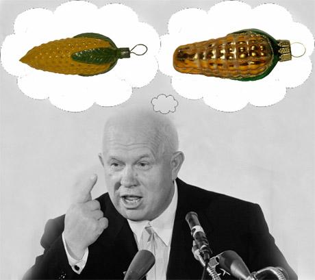 Учителю, хрущев и кукуруза смешные картинки