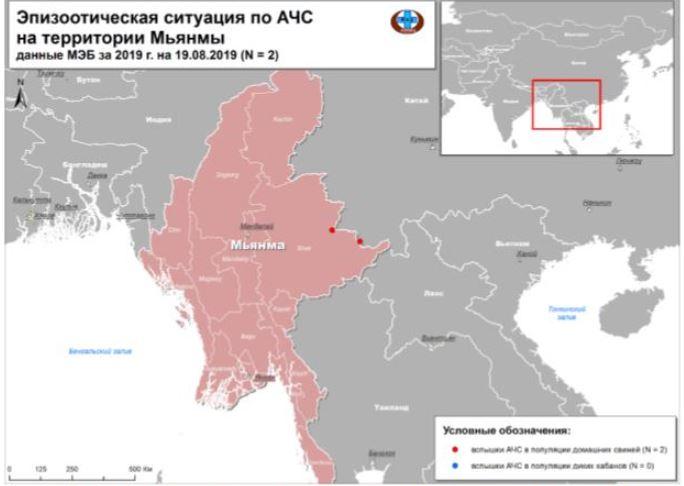 АЧС в Мьянме