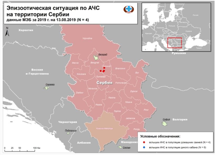 АЧС в Сербии