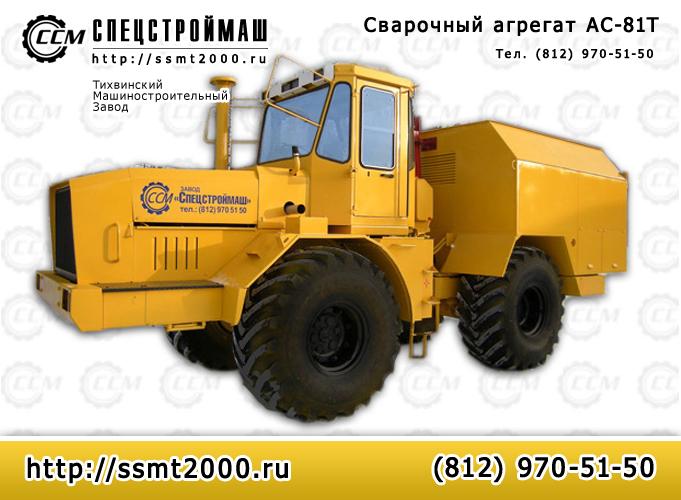Кредит в крыму без справки о доходах в симферополе 2020