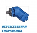 Гидронасос Bosch Rexroth A17FO  23, 32, 45, 63, 80, 107