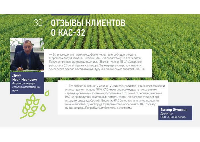 рынок сельхозтехники - Агроинфо
