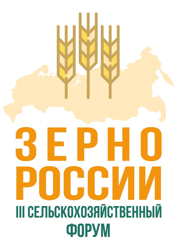 форум зерно России