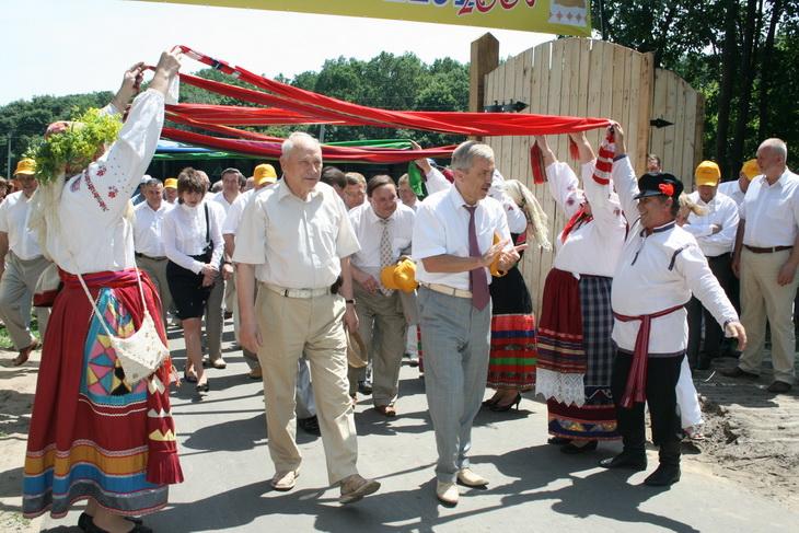 Работа книги в белгородской области ru