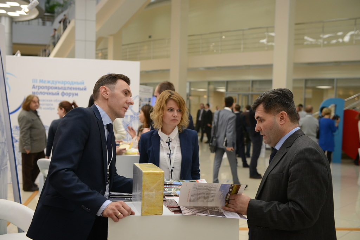 Международный молочный форум стартовал вКрасногорске