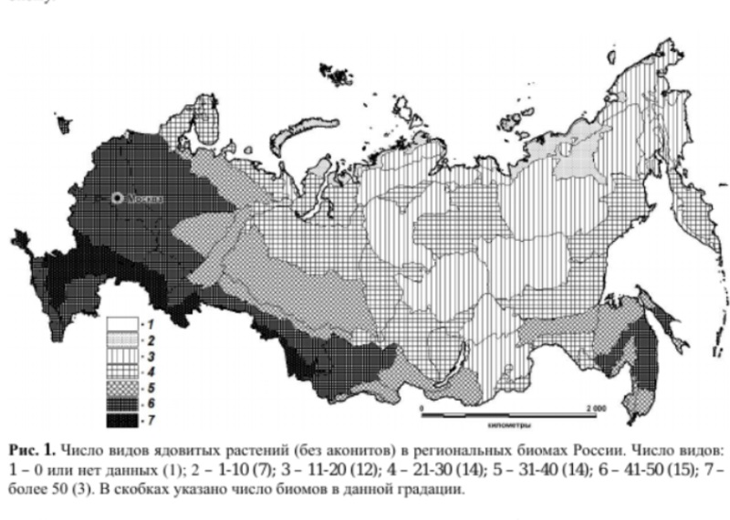 карта ядовитых растений России