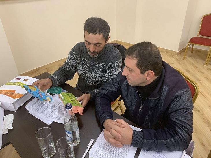 сектор органик в Армении