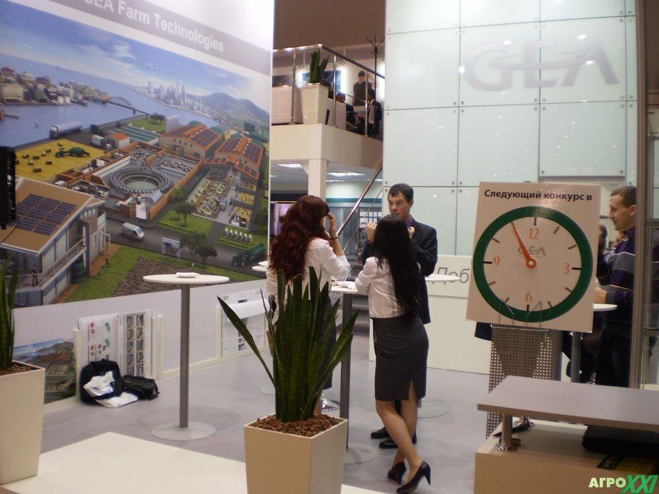 выставка Агроферма-2013