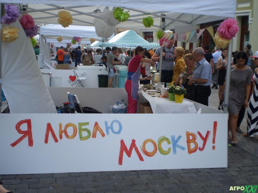 ручной культиватор в Усолье-Сибирском