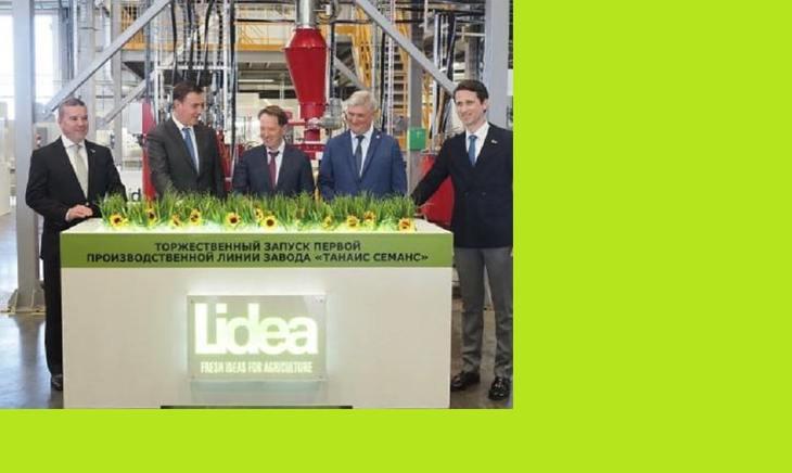 Lidea запустила первую производственную линию завода «Танаис» в Павловске
