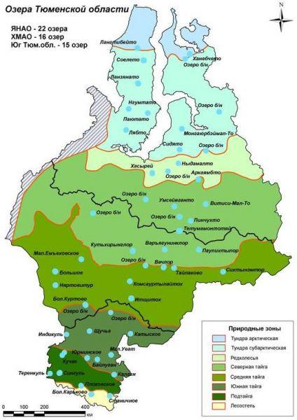 Бизнес по выпуску сапропелевых удобрений в тюменской области.