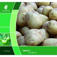 гербицид зино инструкция по применению